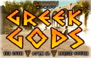 greek_event